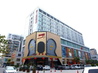 /zh-cn/yun-shang-kun-hotel/hotel/guangzhou-cn.html?asq=m%2fbyhfkMbKpCH%2fFCE136qZWzIDIR2cskxzUSARV4T5brUjjvjlV6yOLaRFlt%2b9eh