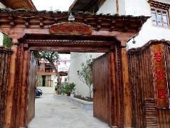Shangri-la Aged-tree Hotel   Hotel in Shangri-La