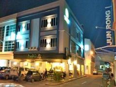 Treez Inn | Malaysia Hotel Discount Rates