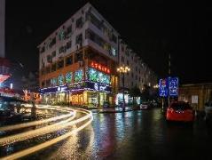 Zhangjiajie Zijinge Hotel | Hotel in Zhangjiajie