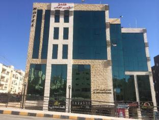 /al-amer-palace-hotel/hotel/amman-jo.html?asq=jGXBHFvRg5Z51Emf%2fbXG4w%3d%3d
