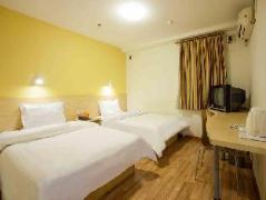 7 Days Inn Qingdao Shandong Road | Hotel in Qingdao