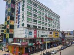 7 Days Inn Guangzhou - Huangpu Economic Zone   Hotel in Guangzhou