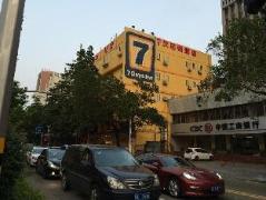 7 Days Inn Zhuhai Jida Duty Free Shop Branch | Hotel in Zhuhai