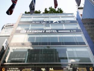 /id-id/ekonomy-hotel-myeongdong-premier/hotel/seoul-kr.html?asq=jGXBHFvRg5Z51Emf%2fbXG4w%3d%3d