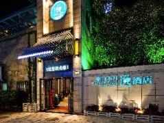 Elephant Trunk Hill Hotel   Hotel in Guilin