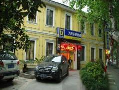 7 Daysinn Westlake Hubin | China Budget Hotels