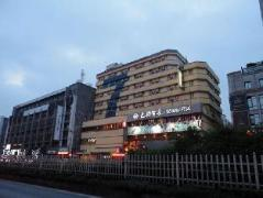 7 Daysinn Railway Station | Hotel in Hangzhou