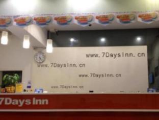 7 Days Inn Baoan Fuyong Branch