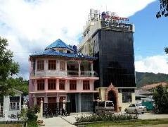 Hotel Khema Rattha | Myanmar Budget Hotels