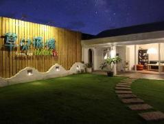 Grass Bed and Breakfast Taiwan