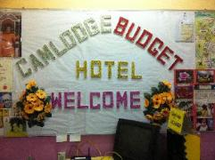 Malaysia Hotels | Camlodge Budget Hotel