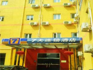 7 Days Inn Fangshan Chengguan Business Street