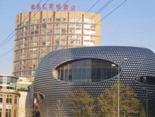 Beijing Hong Yue Hotel