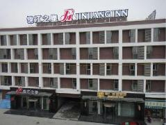 Goldmet Inn Shanghai Hongqiao Hub Qixin Road - China