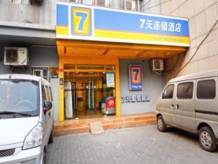7 Days Inn Xian Railway Station