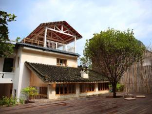 /zen-box-house/hotel/yangshuo-cn.html?asq=jGXBHFvRg5Z51Emf%2fbXG4w%3d%3d