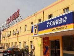 7 Days Inn Liujiayao Subway Station China
