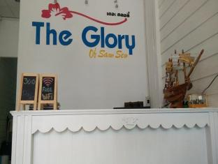 The Glory Hostel