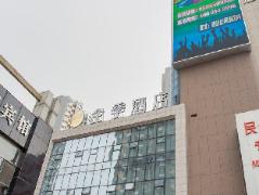 JI Hotel Shenyang Railway Station Branch | Hotel in Shenyang