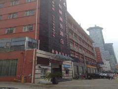 Linton Business Hotel Lujiazui Shanghai | Hotel in Shanghai