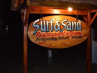 /surf-and-sand-hotel/hotel/arugam-bay-lk.html?asq=jGXBHFvRg5Z51Emf%2fbXG4w%3d%3d