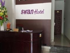 Swan Hotel Da Nang | Da Nang Budget Hotels