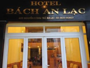 Bách An Lạc Hotel