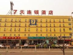 7 Days Inn Wangjing Nanhu Dongyuan China