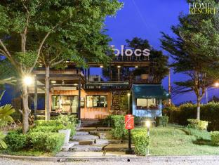 /le-blocs-resort-and-cafe/hotel/sa-kaeo-th.html?asq=jGXBHFvRg5Z51Emf%2fbXG4w%3d%3d