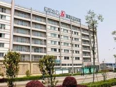 Jinjiang Inn Ningbo Beilun District Government | China Budget Hotels