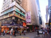 Kong Hing Guest House: sports and activities