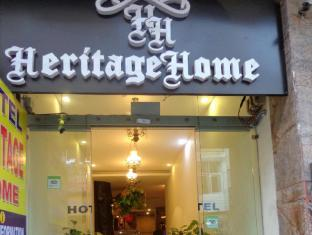 Hotel Heritage Home
