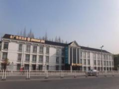 Goldmet Inn Wuxi Liangxi Road | Hotel in Wuxi