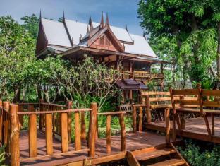 Sunlove Resort and Spa - Royal View