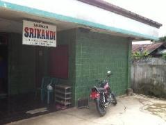 Srikandi Homestay | Indonesia Hotel