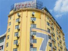 7 Days Inn - Guilin North Train Station Branch | Hotel in Guilin