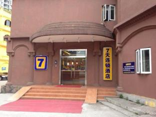 7 Days Inn - Chengdu Niuwangmiao Subway Station Branch