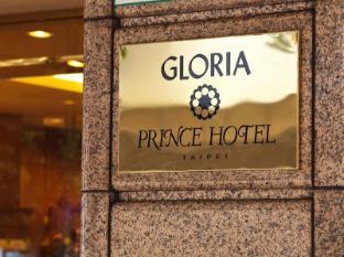 Gloria Prince Hotel Taipei - Hotel Exterior
