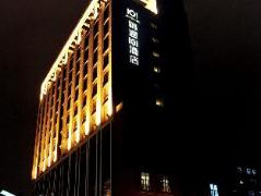 Jintone 101 Hotel Nanning | Hotel in Nanning