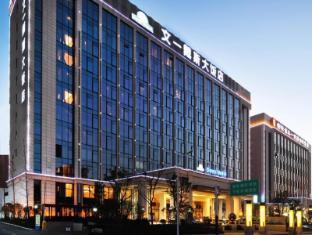 /days-hotel-wenyi-anhui/hotel/hefei-cn.html?asq=jGXBHFvRg5Z51Emf%2fbXG4w%3d%3d