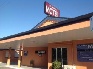 /parkside-motel-ayr/hotel/ayr-au.html?asq=jGXBHFvRg5Z51Emf%2fbXG4w%3d%3d