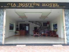 Gia Nguyen Hotel Da Nang   Cheap Hotels in Vietnam