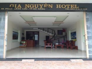 Gia Nguyen Hotel Da Nang