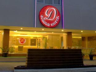 โรงแรมดี เซอร์เคิล