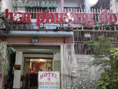 Hoa Phuong Do Hotel | Cheap Hotels in Vietnam