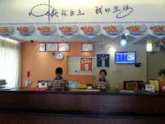 7 Days Inn Zhongying Street Branch | Hotel in Shenzhen