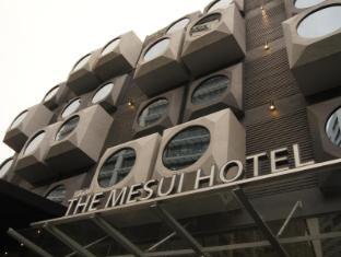 ザ メスイ ホテル