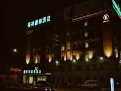 Greentree Inn Shanghai Jiuxin Road Xinzhuan Road Business Hotel | Hotel in Shanghai