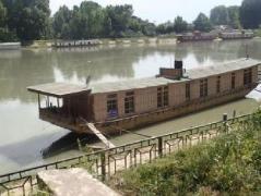 Pamela Houseboat